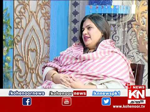 Good Morning 14 January 2020 | Kohenoor News Pakistan