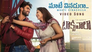 Maate Vinadhuga Video Song   Taxiwaala   Vijay Deverakonda, Priyanka Jawalkar, Rahul Sankrityan