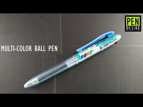 Hauser 4 in 1| Ballpoint Pen | Blue | Black | Green | Red | For Professionals | Unboxing & Explained