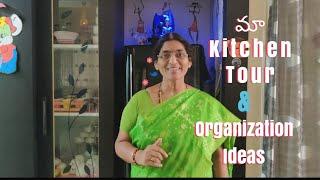 Kitchen Tour In Telugu|kitchen Organization Ideas|Small Kitchen Organization In Telugu|kitchen Tour