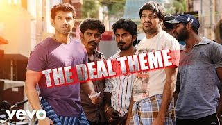 Vaa - The Deal Theme Song | Arun Vijay, Karthika Nair, SS Thaman