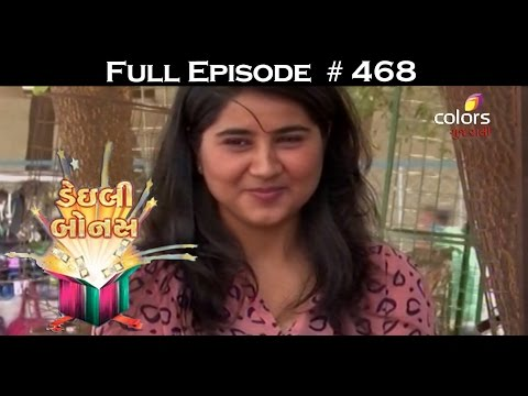 Daily-Bonus--30th-April-2016--દૈલ્ય-બોનુસ--Full-Episode