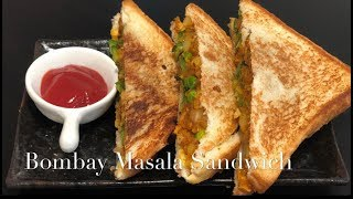 Bombay Masala Sandwich | Street style sandwich recipe | Kitchen Episodes