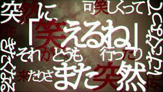 問  -  1st e.p 「 零 」 収録曲