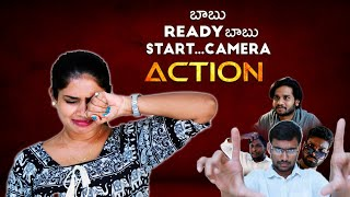 Babu Ready Babu- Latest Telugu Comedy Short Film 2019 || Directed By Sasi Seshukumar