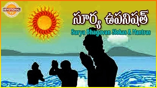 OmJai org   surya-bhgawan-slokas