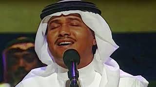 طولت بالي عليك - محمد عبده - جلسة مميزة