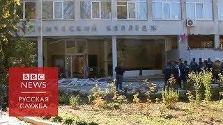 Взрыв и стрельба в колледже в Керчи: рассказы очевидцев