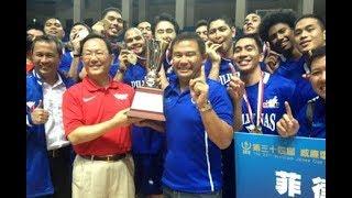 Gilas Pilipinas vs USA | 4Q Championship Game | 2012 Jones Cup