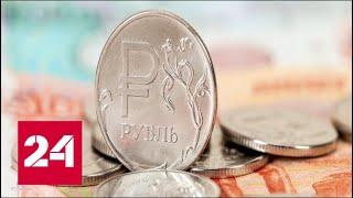 Куда исчезают деньги из национальных фондов? 60 минут от 13.09.19