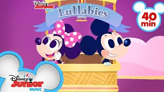 Every Disney Junior Lullaby EVER 😴| Compilation | 🎶 Disney Junior Music Lullabies | Disney Junior