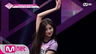 [ENG sub] PRODUCE48 [단독/1회] ′올 것이 왔다!′ 리얼 순도 100% 프리댄스 180615 EP.1