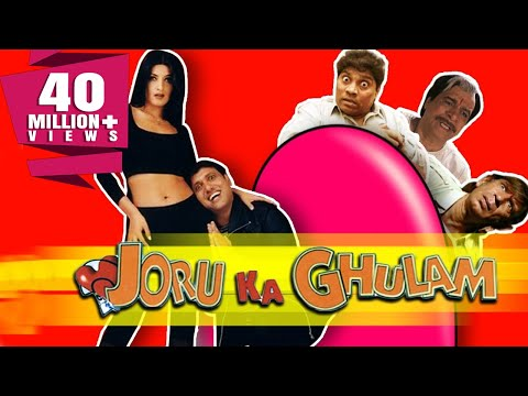 Joru Ka Ghulam full movie with english subtitles download for movie