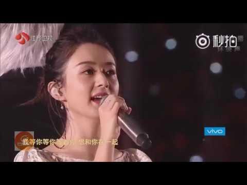《江苏卫视跨年演唱会》赵丽颖&吴亦凡 演唱《想你》