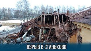 В Станьково взорвалось здание бывшей военной части | Kholo.pk