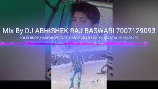 Dilli sheher ki Lade Chunariya 👇👇👇DJ Chotu Kushwah Gwalior DJ