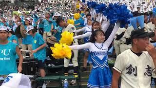 創志学園アフリカンシンフォニー応援団ブラスバンドチアガール高校野球甲子園2018IPU環太平洋大学