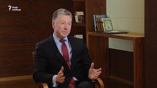 Курт Волкер про окупований Донбас, Путіна і переговори із Сурковим (ексклюзивне інтерв