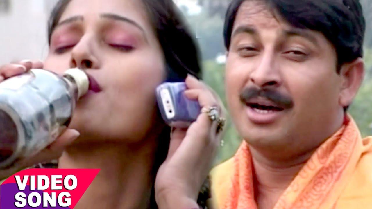Baby Beer Peeke - Bhojpuri Song