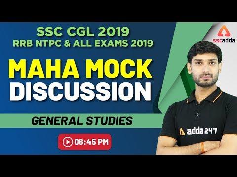 SSC CGL 2019 | General Studies | Maha Mock