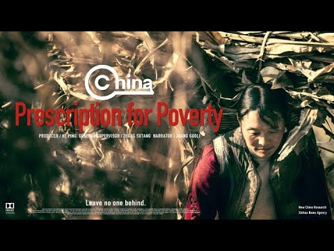 China: Prescription for Poverty | Full Documentary