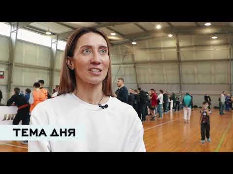 Тема дня 13.04.2021 / Кубок дракона