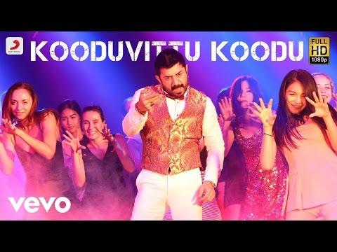 Bogan - Kooduvittu Koodu Tamil Video | Jayam Ravi | D. Imman