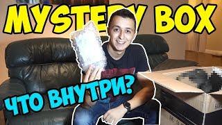 РАСПАКОВКА МИСТЕРИ БОКС ЗА 100$ С EBAY. НАШЕЛ ___