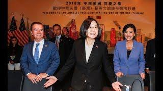 VOA连线(李逸华):台湾总统蔡英文抵达美国西岸城市洛杉矶过境