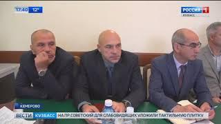 """В Кузбассе почтили память жертв трагедии в """"Зимней вишне"""""""