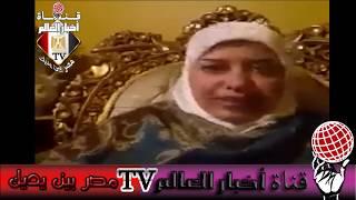 دكتوره غاده الطحان و اولى حلقات برنامجها هذه ليلتى