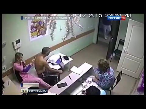 Смерть по неосторожности: следы крови после убийства пациента врачом-боксером смыла уборщица