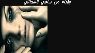 اغاني حصرية ادي الحياة احمد شهاب نفرح تبكينا تحميل MP3