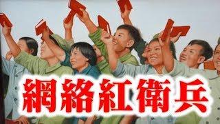 🎭香港網絡紅衛兵,政治暴力,不靠邊站就批鬥死你【 平常談 】