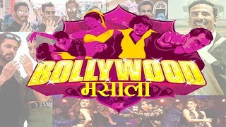 मुंबई मसाला में देखिये बॉलीवुड की सप्ताह भर की चटपटी खबरें