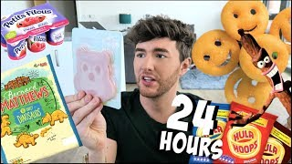 I ONLY ate CHILDHOOD foods for 24 HOURS!