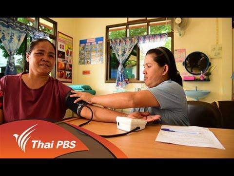 วิธีการรักษา thrombophlebitis หลอดเลือดดำลึก