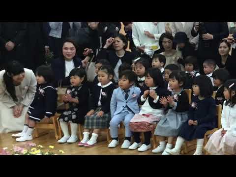 和光鶴川幼稚園 入園式