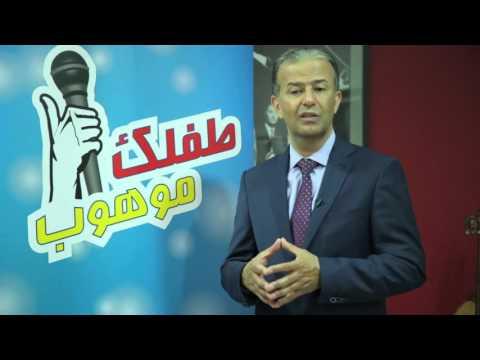 نور الكيناوي -تقيم الدكتور أيمن تيسير