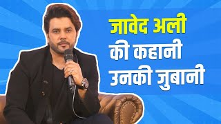 The story of Javed Ali in his own words and story line | IPML |