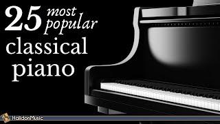 Top 25 Most Popular Classical Piano Pieces