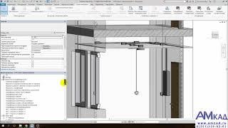 Возможности автоматизации проектирования электрики в Autodesk Revit