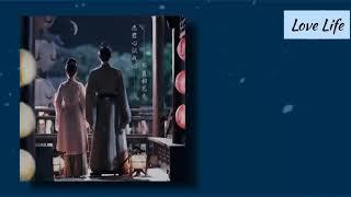 [Vietsub + Pinyin] Cẩm Tâm Tựa Ngọc(锦 心 似玉) - Úc Khả Duy | OST Cẩm Tâm Tựa Ngọc part.2
