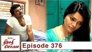 Thirumathi Selvam Episode 376,16/01/2020 | #VikatanPrimeTime