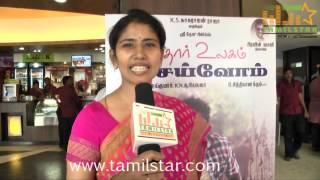 Priya Jayakumar at Puthiyathor Ulagam Seivom Audio Launch