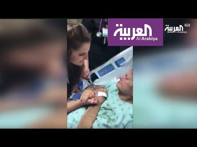 ممرضة تغني لمريضة سرطان في أيامها الأخيرة