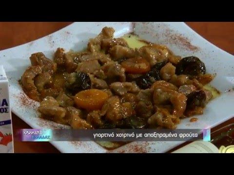 Ποια τρόφιμα θα μειώσει τα επίπεδα σακχάρου στο αίμα