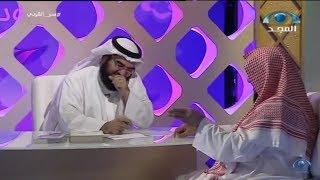 مازيكا ضحك ش.عائض القرني وانفجر الحسيني والمخرج أخذ فاصل !! تحميل MP3