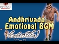 Andharivadu Movie Rare Emotional BGM    Emotional Background Music    Sharan Kumar