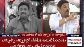 Dialogue War Between Anam Viveka Vs C.Kalyan : TV5 News